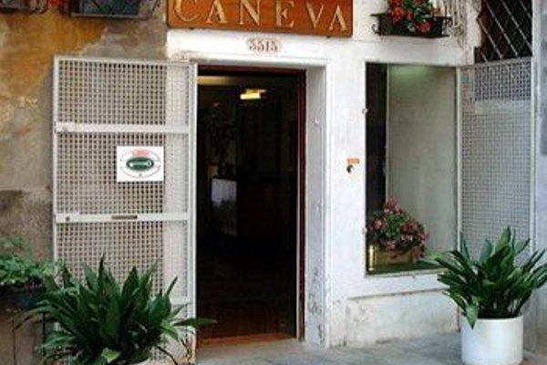Hotel Caneva - фото 50