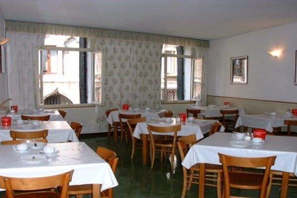 Hotel Caneva - фото 14