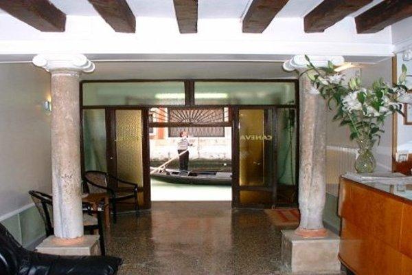 Hotel Caneva - фото 16