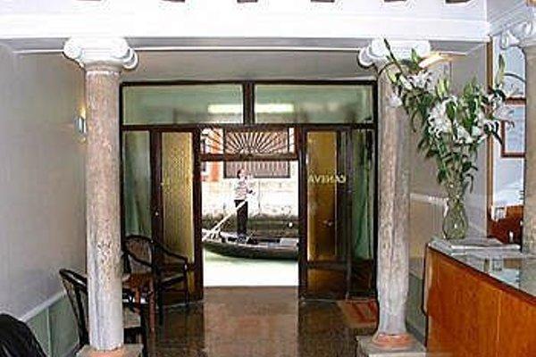 Hotel Caneva - фото 21