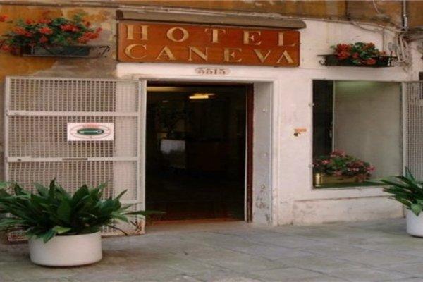Hotel Caneva - фото 23