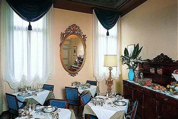 Palazzo Schiavoni - фото 12