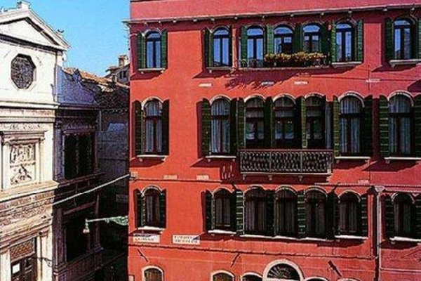 Palazzo Schiavoni - фото 23