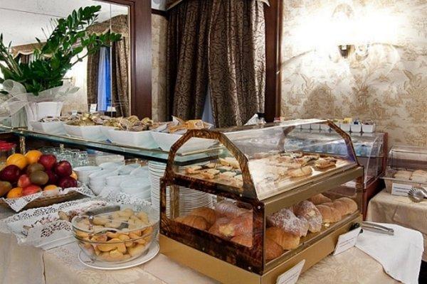 Hotel Al Codega - фото 11