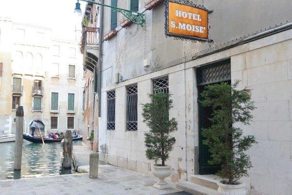 Hotel San Moise - фото 21