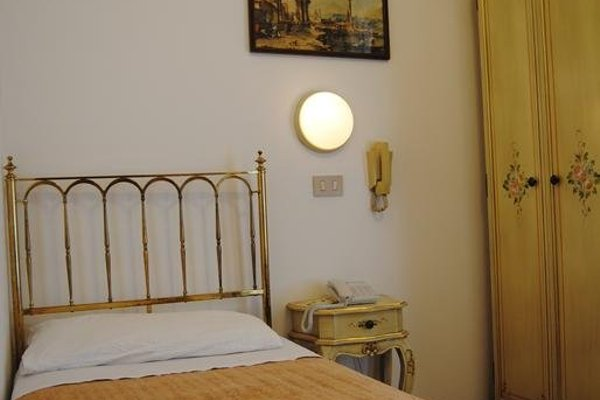 Hotel Guerrini - фото 4