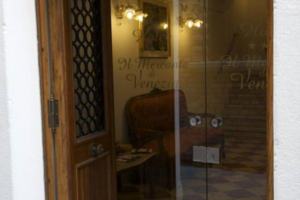 Hotel Il Mercante di Venezia - фото 13