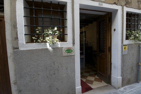 Hotel Il Mercante di Venezia - фото 21