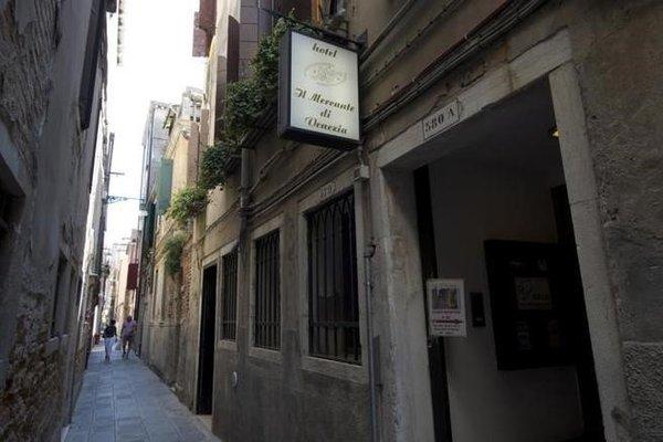 Hotel Il Mercante di Venezia - фото 23