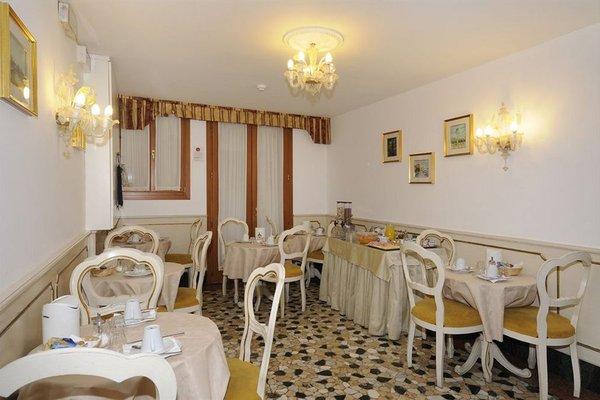 Hotel Il Mercante di Venezia - фото 7