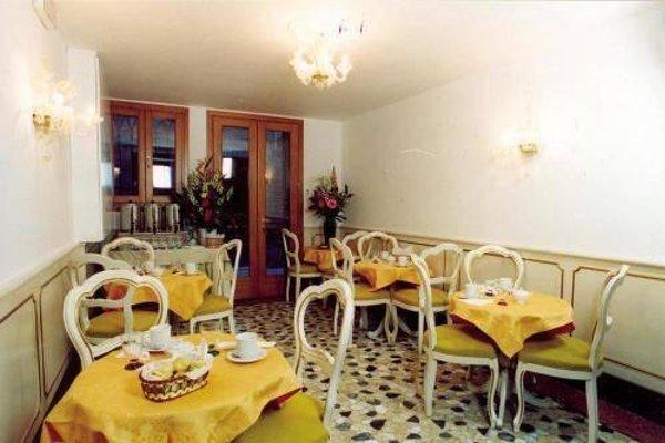 Hotel Il Mercante di Venezia - фото 8