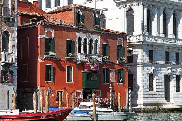 Residenza d'Epoca San Cassiano - фото 22