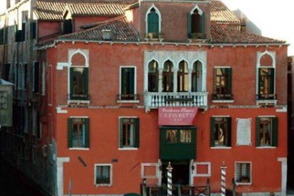 Residenza d'Epoca San Cassiano - фото 23