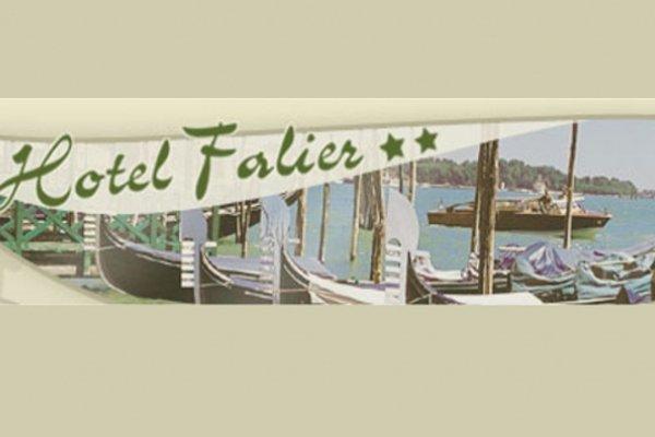 Hotel Falier - фото 17