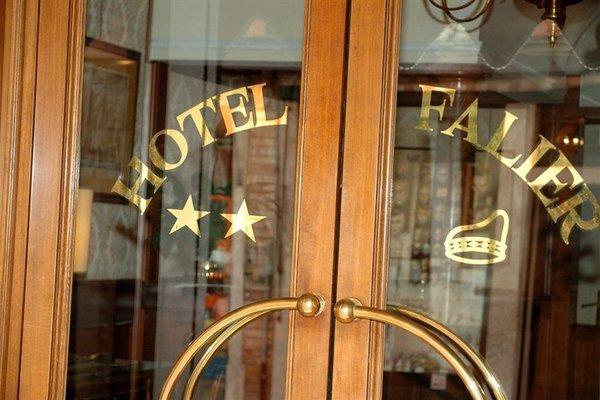 Hotel Falier - фото 18