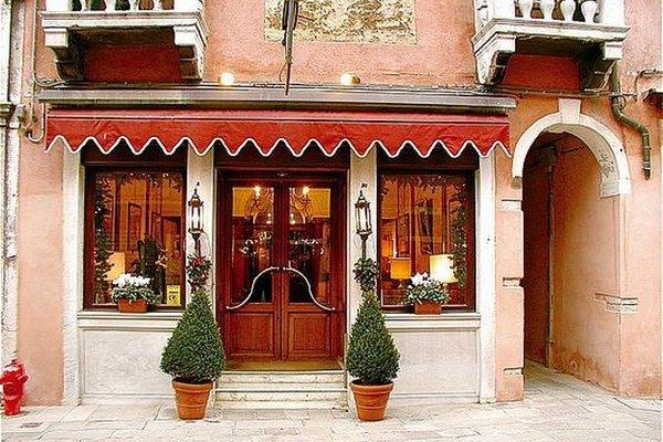 Hotel Falier - фото 19
