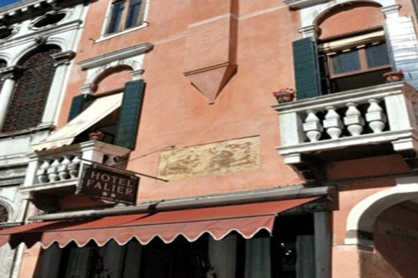 Hotel Falier - фото 23