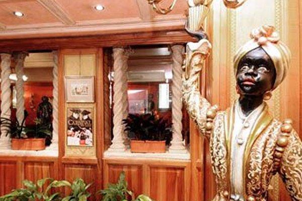 Hotel Castello - 14