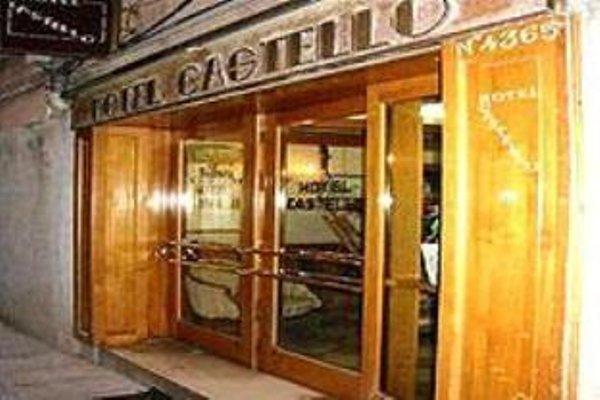 Hotel Castello - 20