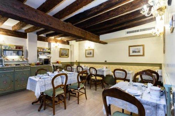 Hotel Al Ponte Mocenigo - фото 14