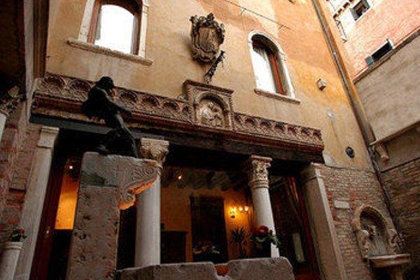 Hotel Al Ponte Mocenigo - фото 22