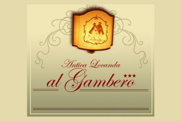 Antica Locanda al Gambero - фото 4