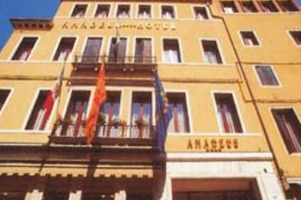 Hotel Amadeus - 22