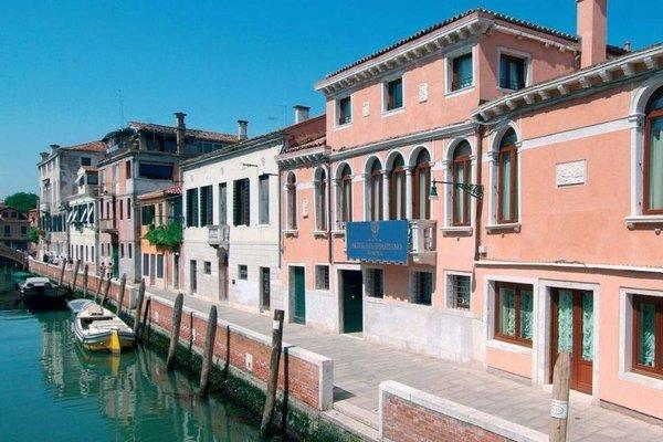 Hotel San Sebastiano Garden - 21