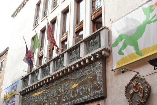Hotel Alcyone - фото 50