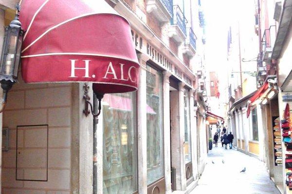 Hotel Alcyone - фото 19