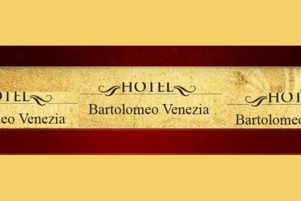 Bartolomeo Hotel Venice - фото 12