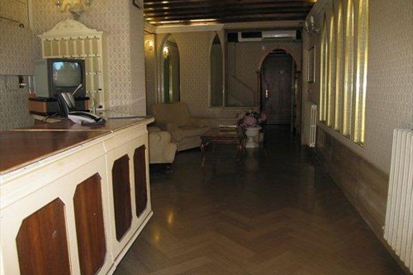 Hotel Marte - фото 12