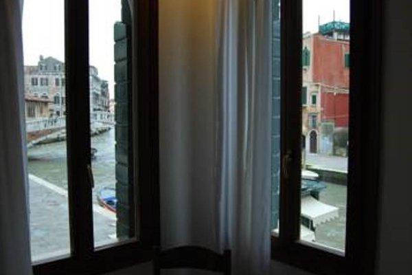Hotel Marte - фото 14