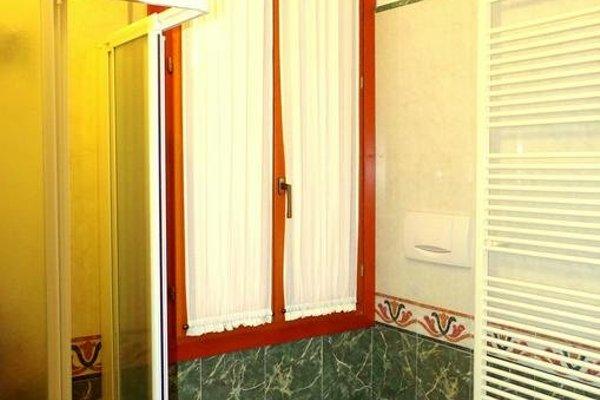Hotel San Luca Venezia - фото 11