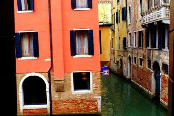 Hotel San Luca Venezia - фото 21