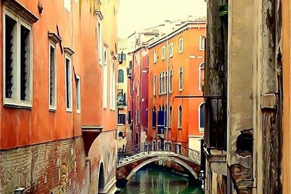 Hotel San Luca Venezia - фото 23