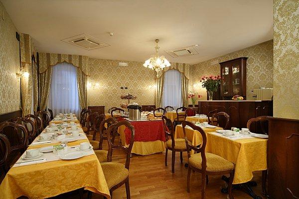 Hotel Gorizia a La Valigia - фото 10