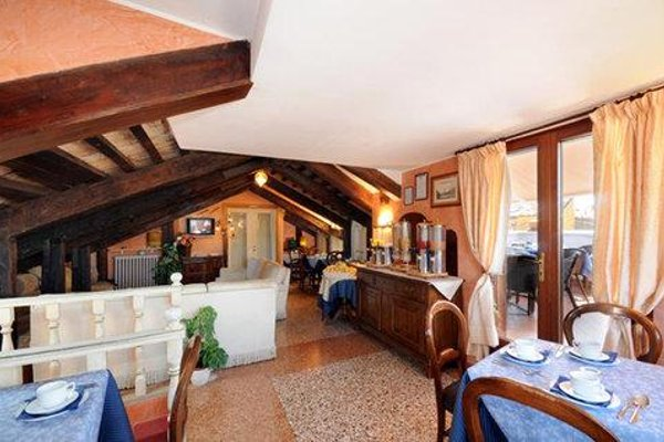 Locanda Antica Venezia - фото 50