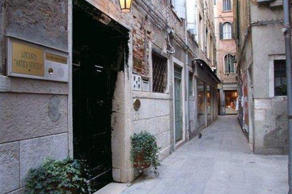 Locanda Antica Venezia - фото 22