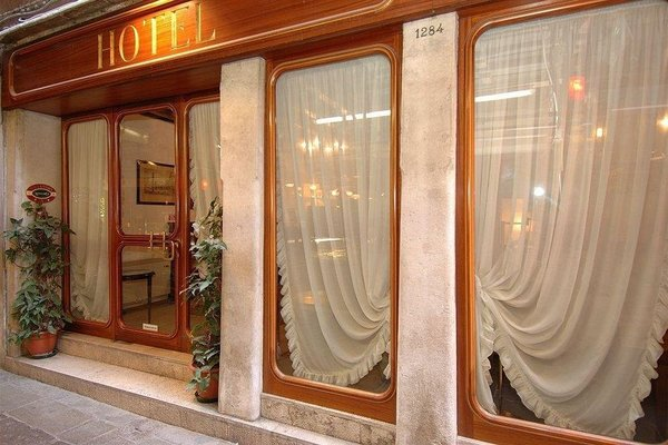 Hotel Casanova - фото 13