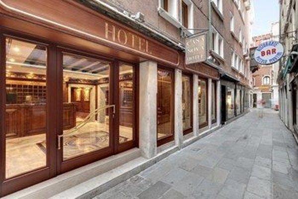 Hotel Casanova - фото 20