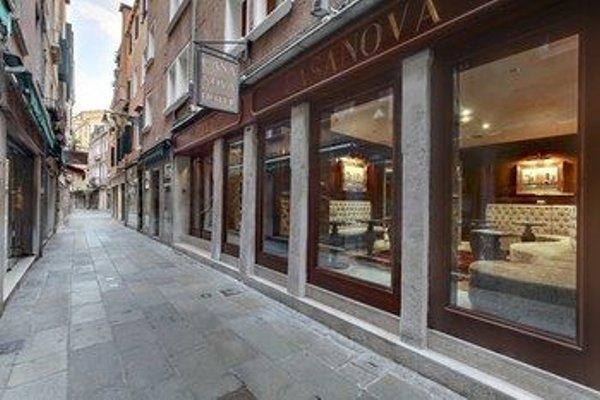 Hotel Casanova - фото 21