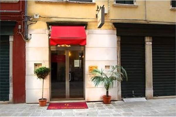 Locanda Ca' Lucrezia - фото 50
