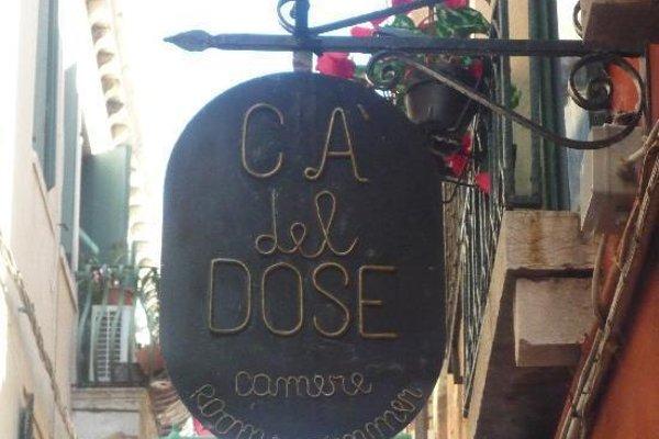 Ca Del Dose - фото 18