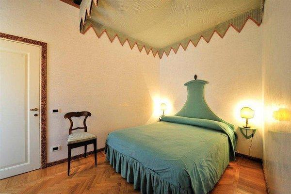 Bianco Holidays Hotel Venice - фото 7