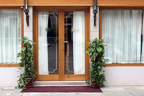 Hotel Anastasia - фото 50