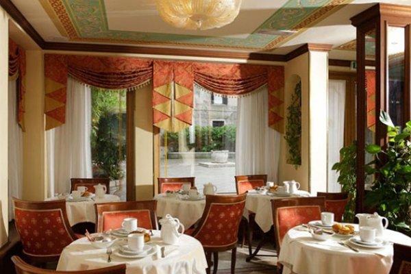 Hotel Anastasia - фото 14