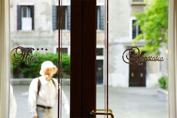Hotel Anastasia - фото 22