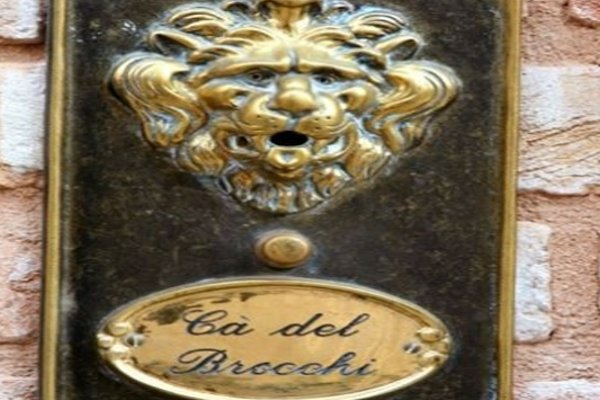 Locanda Ca' del Brocchi - 16