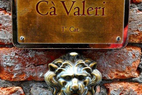 Ca Valeri - фото 23